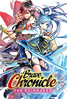 bookcover of Brave Chronicle vol.1